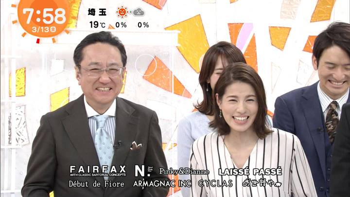 2020年03月13日永島優美の画像11枚目