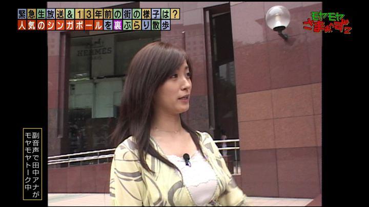 2020年02月16日大江麻理子の画像02枚目