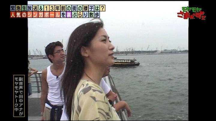 2020年02月16日大江麻理子の画像04枚目