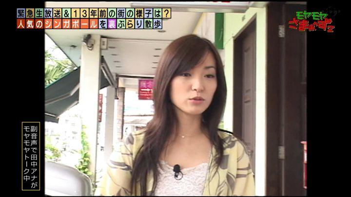 2020年02月16日大江麻理子の画像23枚目
