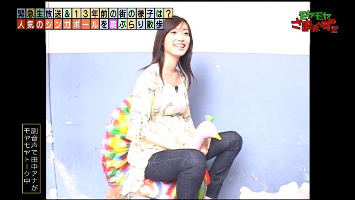 2020年02月16日大江麻理子の画像27枚目
