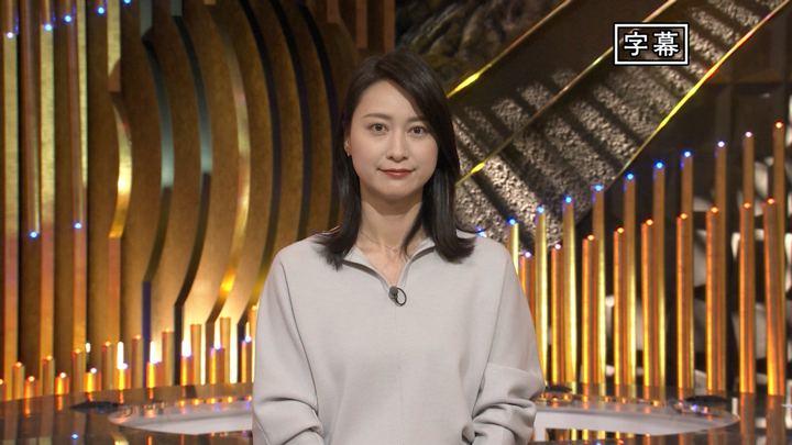 2019年10月10日小川彩佳の画像01枚目
