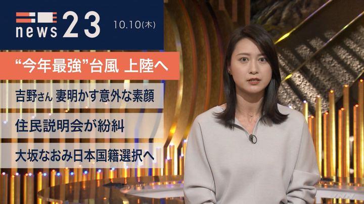 2019年10月10日小川彩佳の画像03枚目