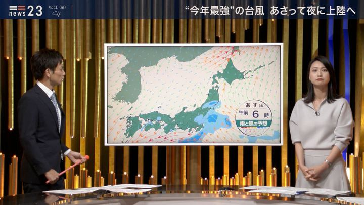 2019年10月10日小川彩佳の画像04枚目