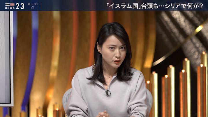 2019年10月10日小川彩佳の画像10枚目