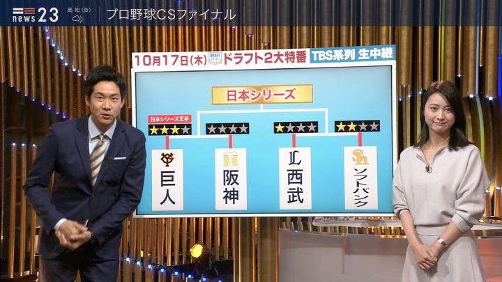 2019年10月10日小川彩佳の画像16枚目