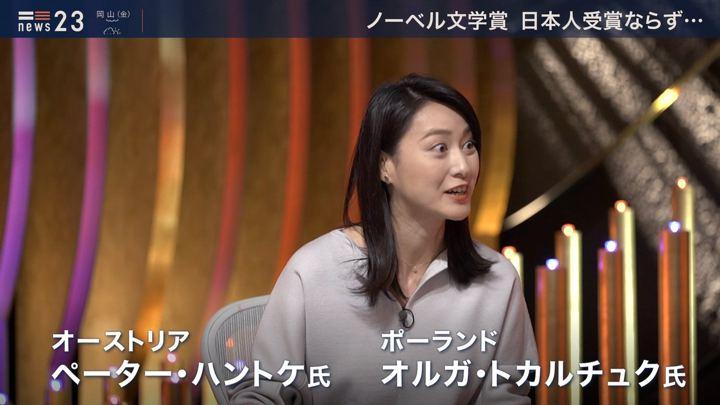2019年10月10日小川彩佳の画像17枚目