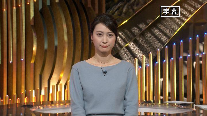 2019年10月21日小川彩佳の画像01枚目
