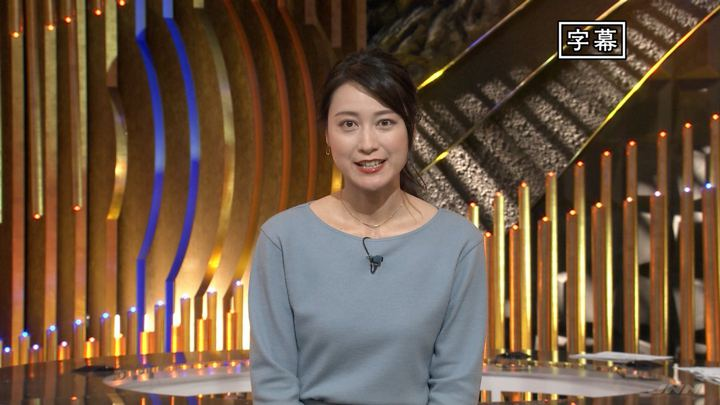 2019年10月21日小川彩佳の画像02枚目