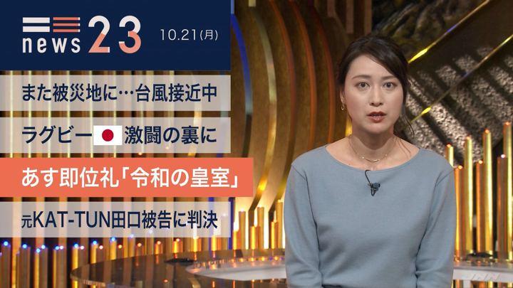 2019年10月21日小川彩佳の画像04枚目