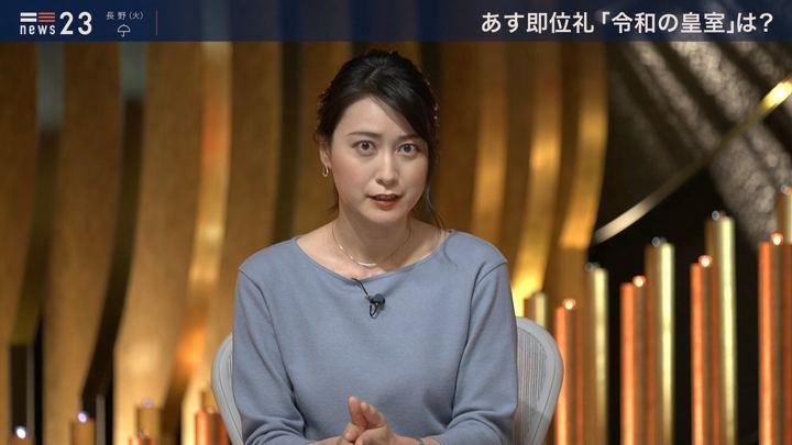 2019年10月21日小川彩佳の画像14枚目