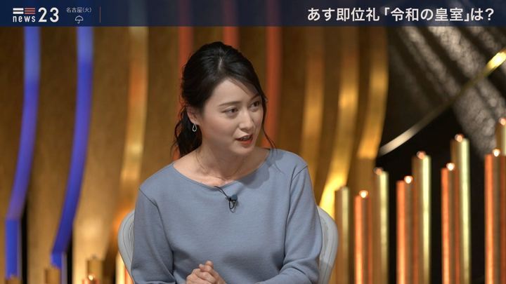 2019年10月21日小川彩佳の画像15枚目