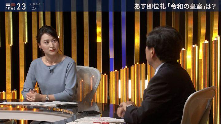 2019年10月21日小川彩佳の画像16枚目