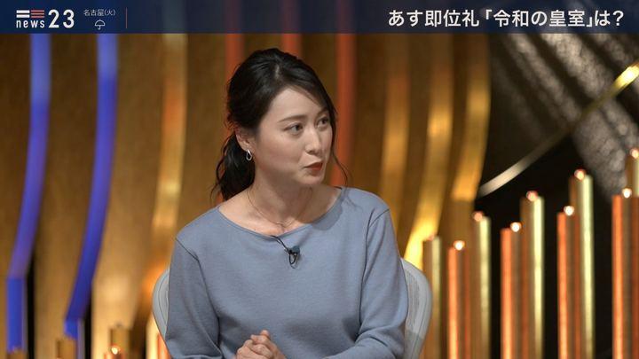 2019年10月21日小川彩佳の画像18枚目