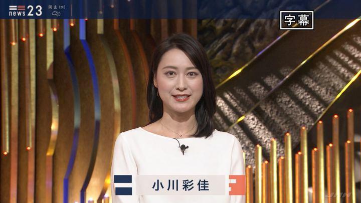 2019年10月22日小川彩佳の画像02枚目
