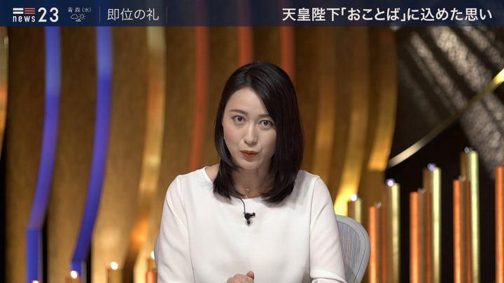 2019年10月22日小川彩佳の画像08枚目