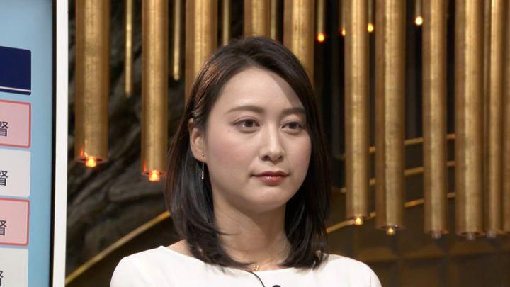 2019年10月22日小川彩佳の画像16枚目