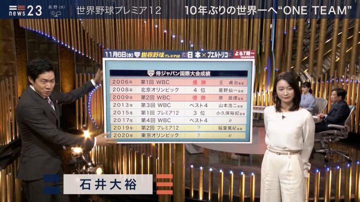 2019年10月22日小川彩佳の画像18枚目