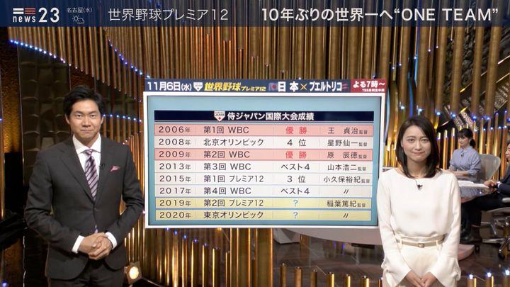 2019年10月22日小川彩佳の画像19枚目