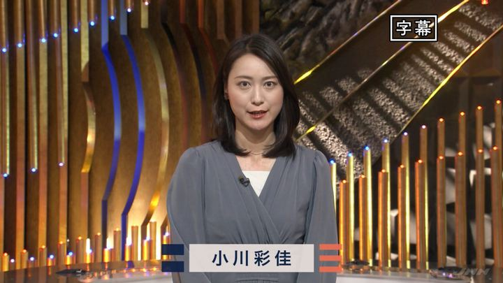 2019年10月23日小川彩佳の画像01枚目