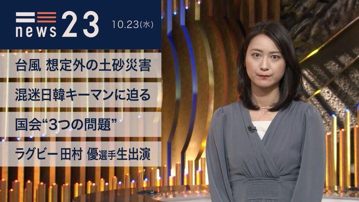 2019年10月23日小川彩佳の画像03枚目