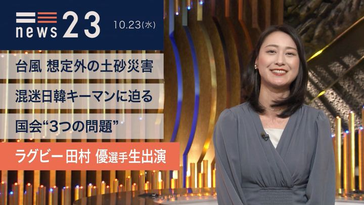 2019年10月23日小川彩佳の画像04枚目