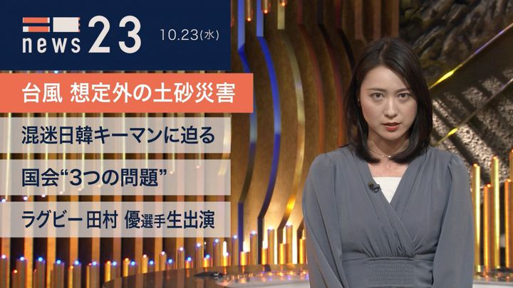 2019年10月23日小川彩佳の画像05枚目