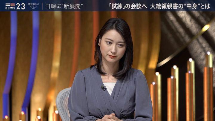 2019年10月23日小川彩佳の画像06枚目