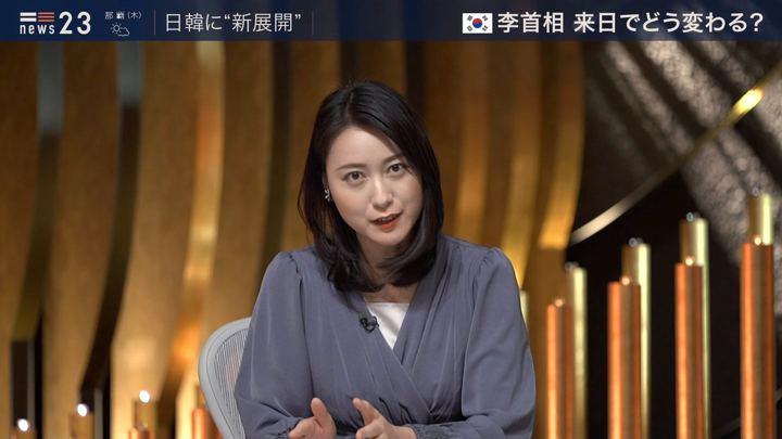 2019年10月23日小川彩佳の画像07枚目