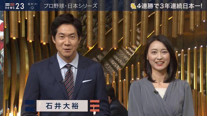 2019年10月23日小川彩佳の画像10枚目