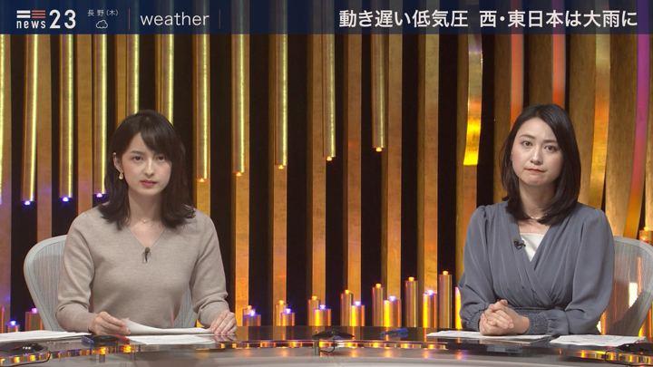 2019年10月23日小川彩佳の画像13枚目