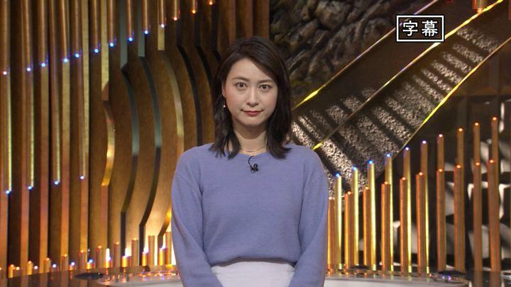 2019年10月24日小川彩佳の画像01枚目