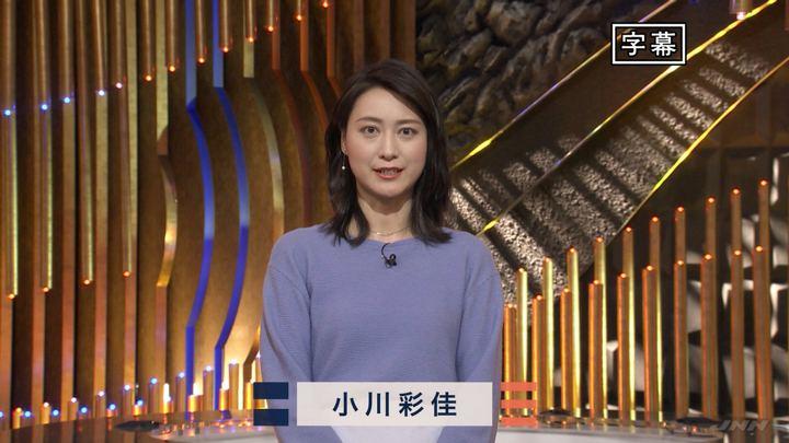 2019年10月24日小川彩佳の画像02枚目