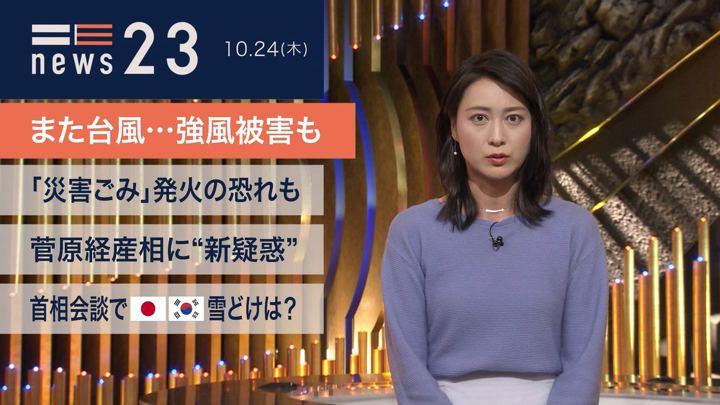 2019年10月24日小川彩佳の画像03枚目