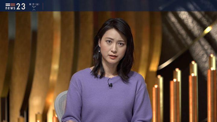 2019年10月24日小川彩佳の画像04枚目