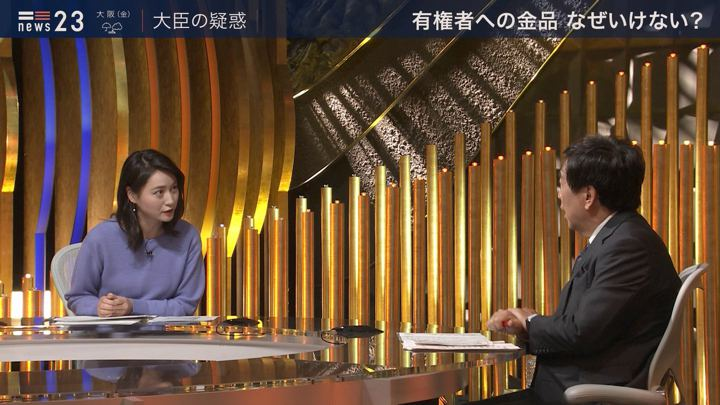2019年10月24日小川彩佳の画像07枚目