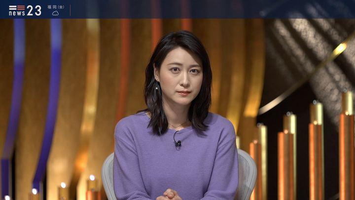 2019年10月24日小川彩佳の画像08枚目