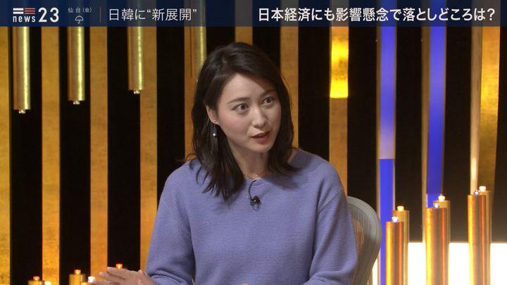 2019年10月24日小川彩佳の画像09枚目
