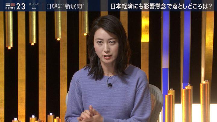 2019年10月24日小川彩佳の画像10枚目