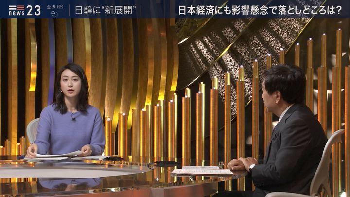 2019年10月24日小川彩佳の画像11枚目