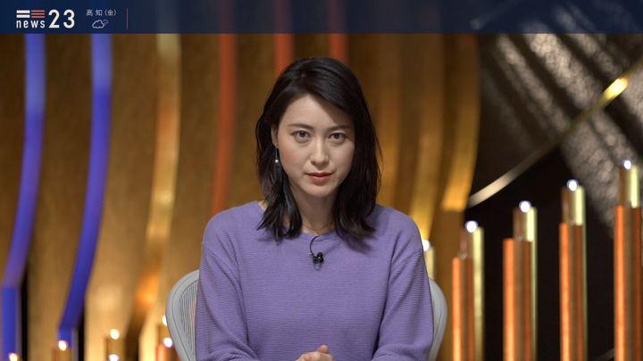 2019年10月24日小川彩佳の画像13枚目
