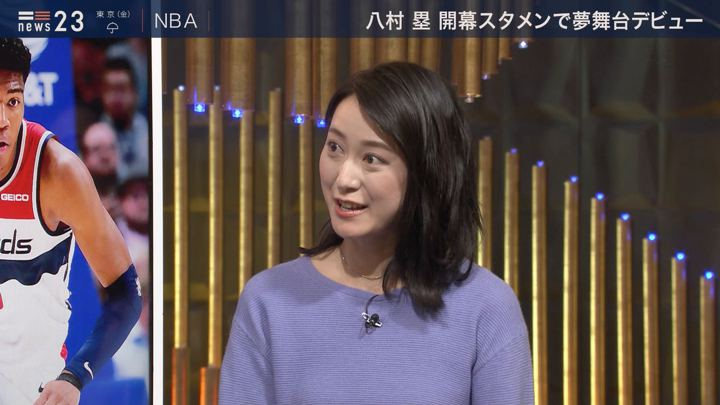 2019年10月24日小川彩佳の画像15枚目