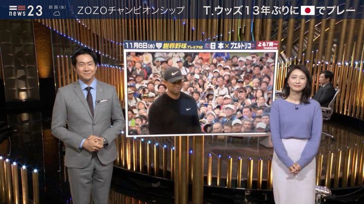 2019年10月24日小川彩佳の画像16枚目