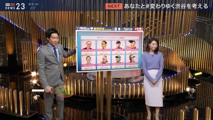 2019年10月24日小川彩佳の画像17枚目