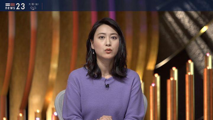 2019年10月24日小川彩佳の画像19枚目