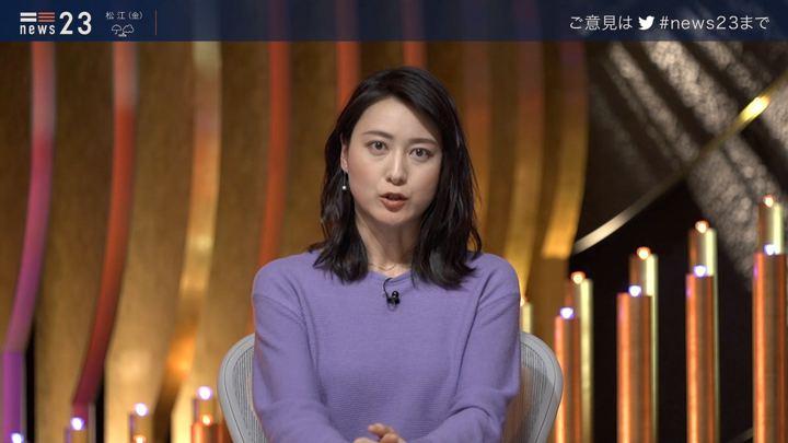 2019年10月24日小川彩佳の画像21枚目