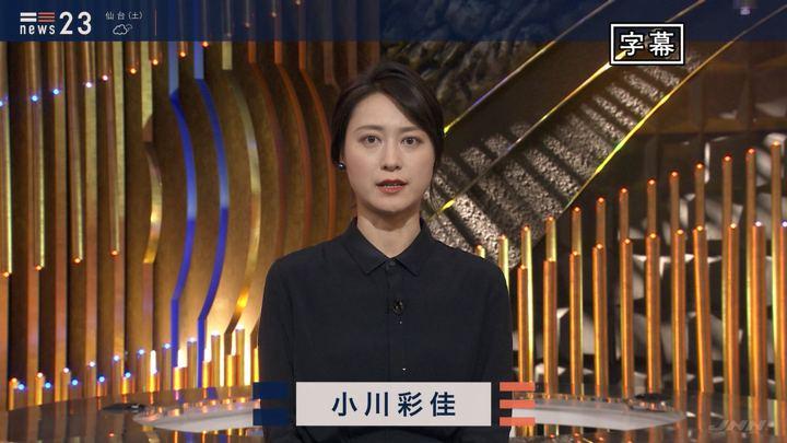 2019年10月25日小川彩佳の画像01枚目