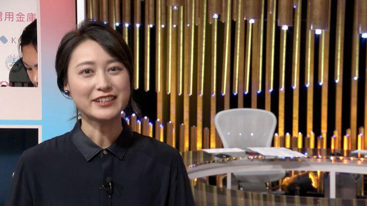 2019年10月25日小川彩佳の画像09枚目