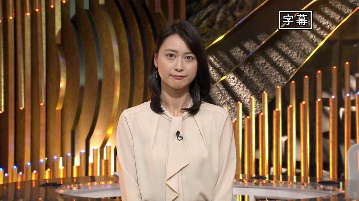 2019年10月28日小川彩佳の画像01枚目