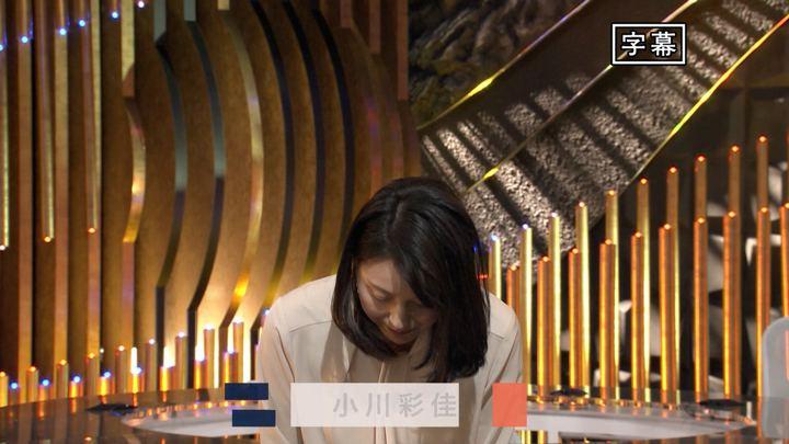2019年10月28日小川彩佳の画像02枚目